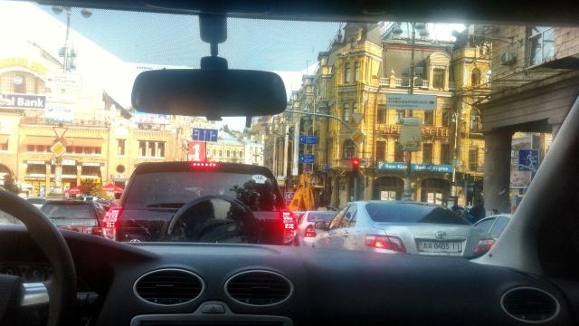 Большую часть Киева мы увидели из окна