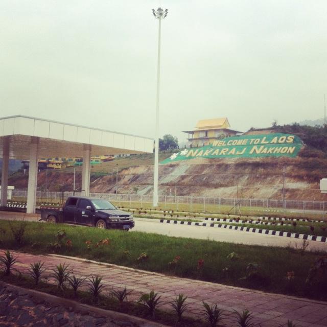 Добро пожаловать в Лаос