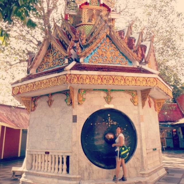Все тот же Wat Phra That